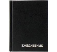 Ежедневник А6 БВ недатир. 160л