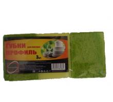 Губка для посуды Профиль 9*6,5*4 см.3 шт 1/30