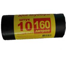 Пакет д/м 160 л.рулон 1/10/50 40 мкм ПРОМУПАКОВКА