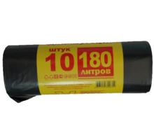 Пакет д/м 180 л.рулон 1/10/50 40 мкм ПРОМУПАКОВКА