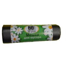 Пакет д/м 60 л.1/20/50  АПремиумПак 9 мкм.