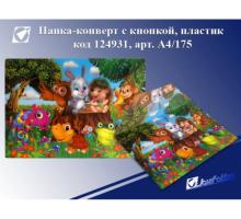 Папка на кнопке А4 JO 180мкр Звери  на полянке1/12