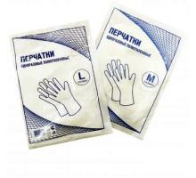 Перчатка однораз. (L) 1/45пар 1/100 шт. ЭКОНОМ