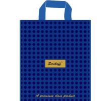 Пакет пет. 30*34 Подарочный премиум синий 90мк 1/50/700