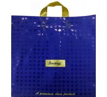 Пакет пет. 40*40 Подарочный премиум синий 95 мк С 1/25/400