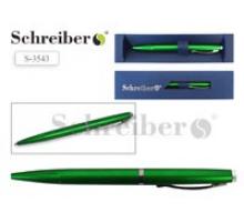 Ручка шар. в футляре зелёный мат.кор. синяя 0,7мм  S3543 1/24