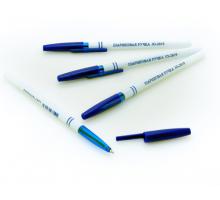 Ручка шар. JO белый корпус, Синяя Выигрыш 1/50