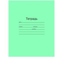 Тетрадь 12л клетка писчая офсет Т 1/100